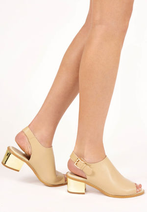Moni Beige Cut Out Ankle Boots